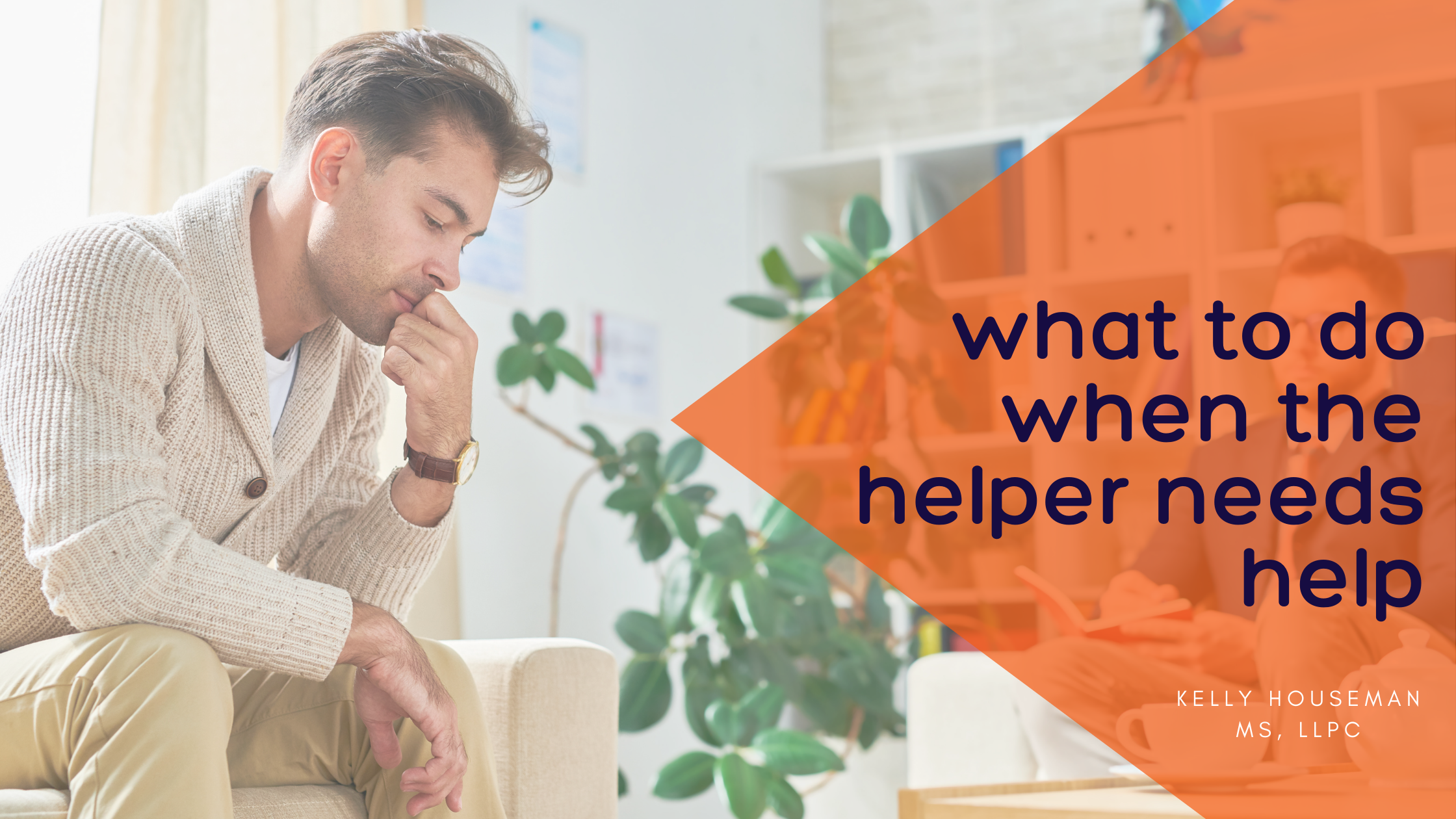 what to do when the helper needs help